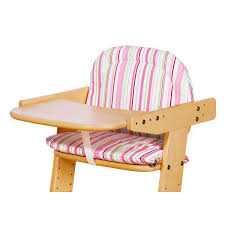 Pinolino coussin de chaise - lignés vert/rose