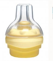 MEDELA - Tétine Calma - Solution pour l'allaitement mixte