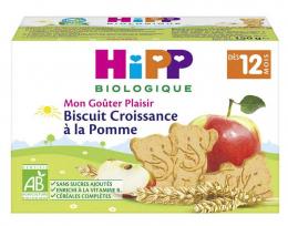 HIPP Biscuit Croissance à la Pomme - Dès 12 mois