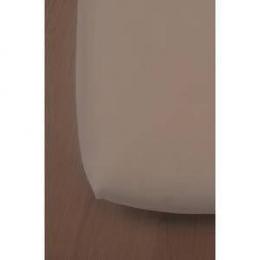 Drap housse coton rose 60x120 cm Kadolis